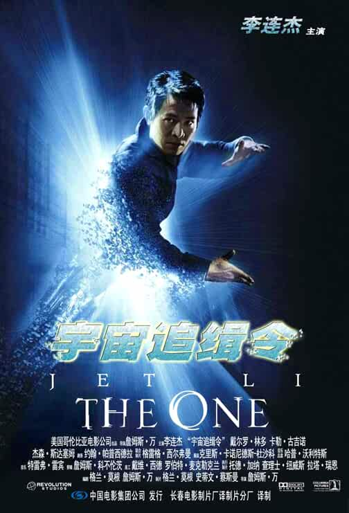 The One 2001 Dual Audio Hindi 720p BluRay full movie watch online freee download at movies365.ws