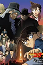 Image of Detective Conan: The Raven Chaser