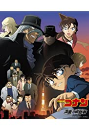 Watch Movie Detective Conan: The Raven Chaser (2009)