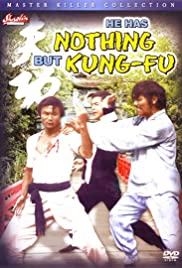 Gangbusters Kung-Fu Poster