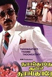 Thoongathey Tambi Thoongathey (1983)