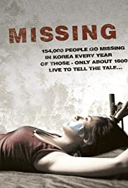 Sil jong(2009) Poster - Movie Forum, Cast, Reviews