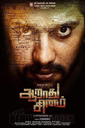 Aaradhu Sinam (2016) Download on Vidmate