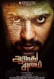 [2016] Aarathu Sinam HD Tamil Full Movie Online