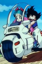 Image of Dragon Ball: Buruma to Son Gokû