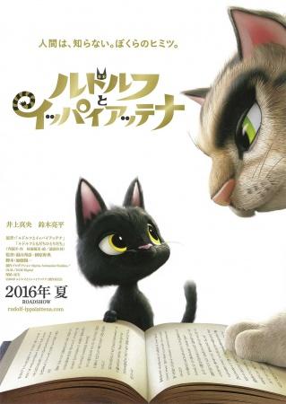 Rudolf the Black Cat 2016 720p HEVC BluRay x265 550MB