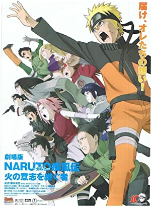 Naruto Shippuuden Movie 3: The Will of Fire (2009)