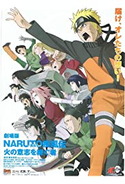 Watch Movie Naruto Shippuden: The Movie 3: Inheritors of the Will of Fire (2009)
