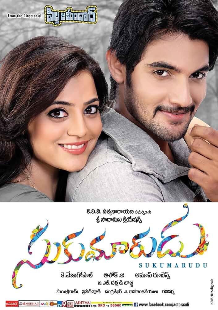 Sukumarudu 2013 Hindi Dual Audio 480p HDRip full movie watch online freee download at movies365.cc