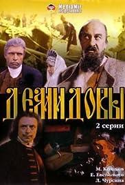 Demidovy Poster