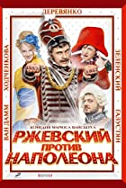 Image of Rzhevskiy protiv Napoleona