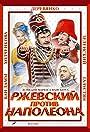 Rzhevskiy protiv Napoleona
