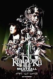 Kodoku: Mîtobôru mashin Poster