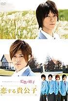 Image of Takumi-kun Series: Nijiiro no garasu