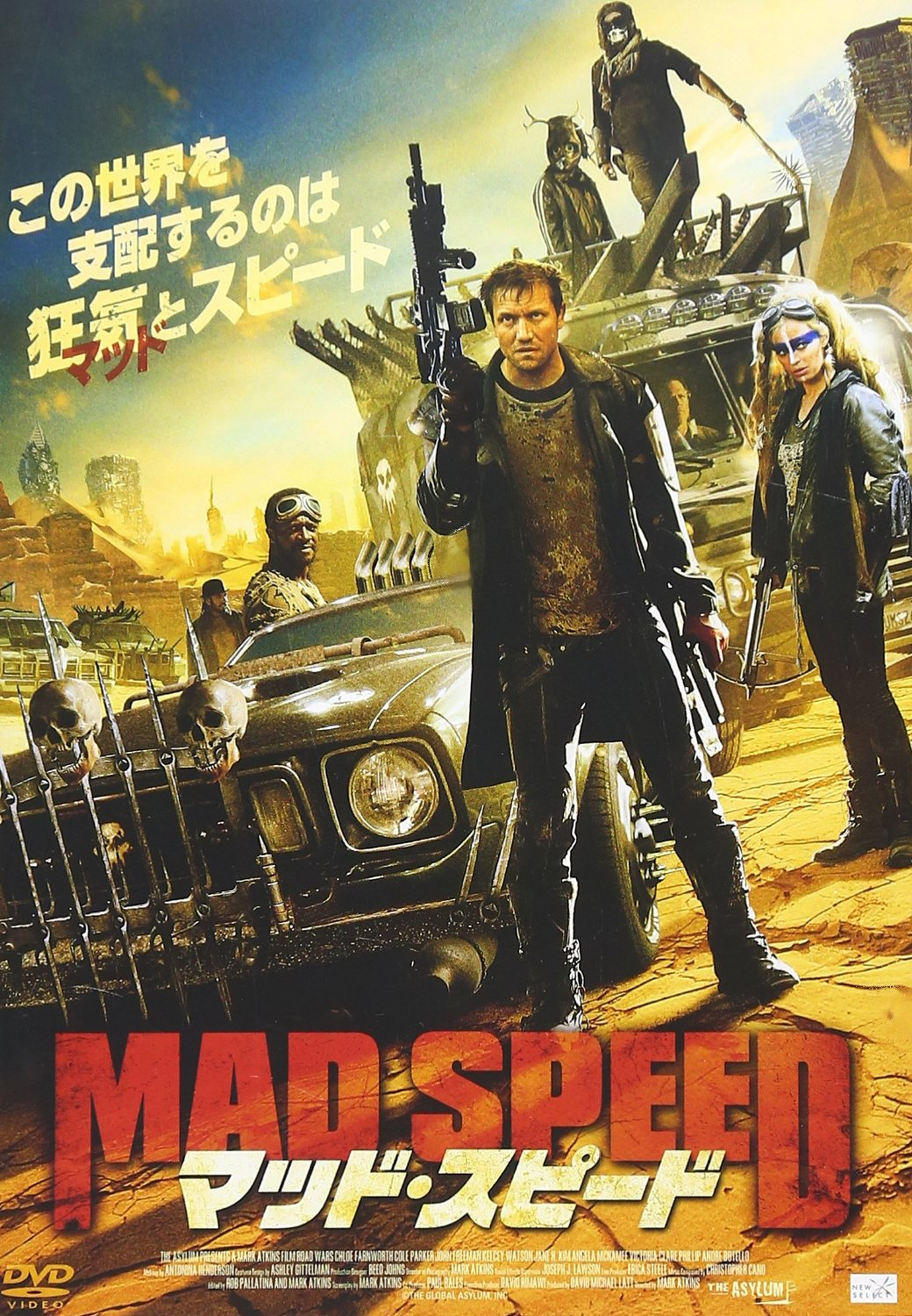 image Road Wars Watch Full Movie Free Online