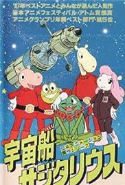 Uchûsen Sajitteriasu Poster - TV Show Forum, Cast, Reviews