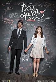Korean Drama Something About 1 Percent 2016