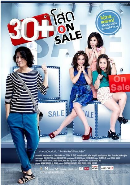 30+ (Single On Sale) (2011) Tagalog Dubbed