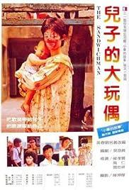 Er zi de da wan ou Poster