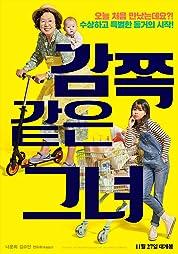 A Little Princess (2019) poster