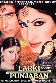 Larki Punjaban Poster