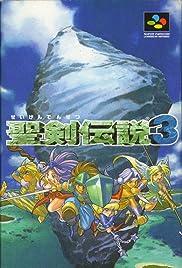 Seiken densetsu 3 Poster