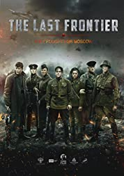 The Last Frontier (2020) poster