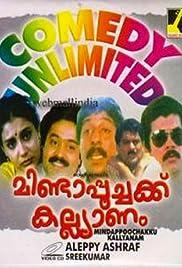 Minda Poochakku Kalyanam Poster