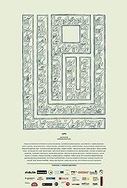 Lupu Poster