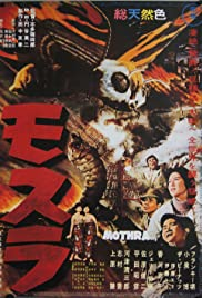 Mothra (1961) Poster - Movie Forum, Cast, Reviews