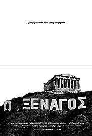 O xenagos Poster