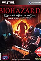 Image of Resident Evil: Operation Raccoon City