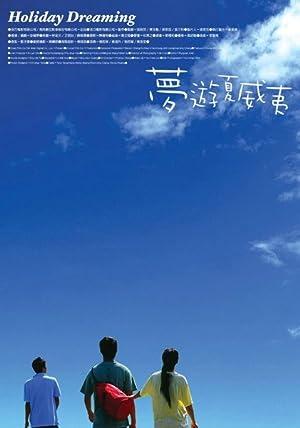 Meng you xia wei yi (2004)