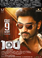 The 100 - Season 7 poster