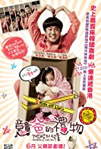 Primary image for Miracle in Cell No. 7