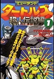 Mutant Turtles: Chôjin densetsu hen Poster - TV Show Forum, Cast, Reviews