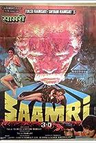 Image of 3D Saamri