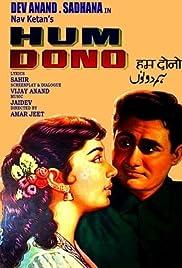 Hum Dono Poster