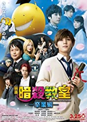 Assassination Classroom: Graduation (2016)