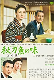 An Autumn Afternoon (1962) Poster - Movie Forum, Cast, Reviews