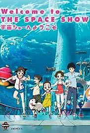 Uchû shô e yôkoso Poster