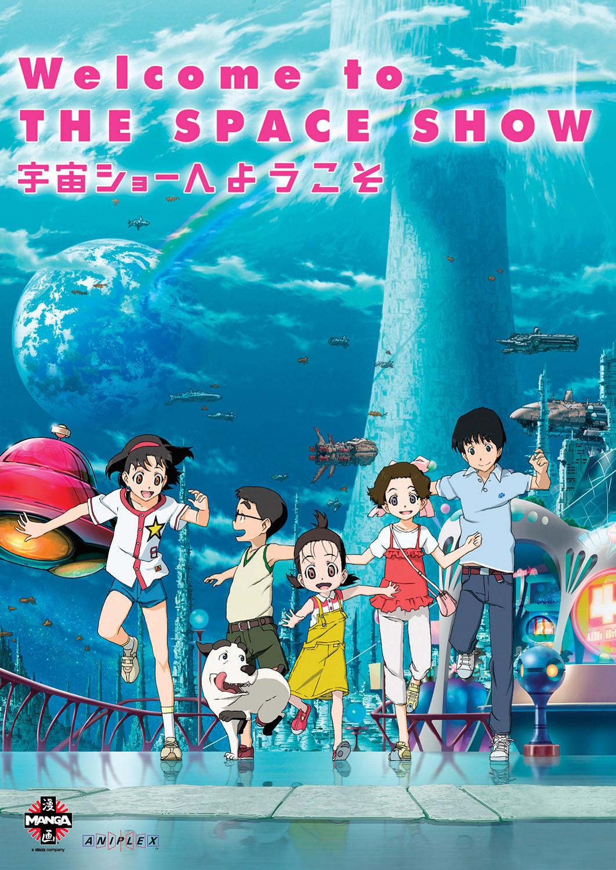 image Uchû shô e yôkoso Watch Full Movie Free Online