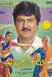 Alludugaru Poster