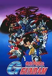 Mobile Fighter G Gundam Poster