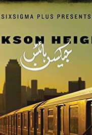 Jackson Heights Poster
