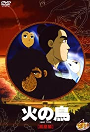 Hi no tori: Hôô hen Poster