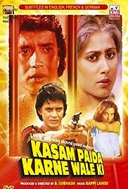 Kasam Paida Karne Wale Ki Poster