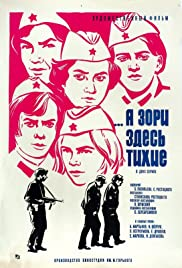 A zori zdes tikhie (1972) Poster - Movie Forum, Cast, Reviews