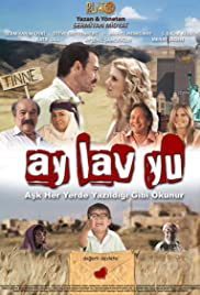 Ay Lav Yu (2010) Poster - Movie Forum, Cast, Reviews