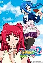OVA ToHeart2: Meido robo hajimemashita